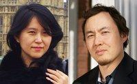 Winners of 49th Modern Korean Literature Translation Awards