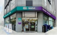 Banks expand retail, digital ties while cutting costs on conventional operations