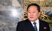 Seoul seeks to expedite North Korea talks at ASEAN Regional Forum