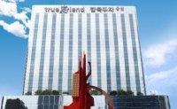 Korea Investment slammed for getting 'favor' in KakaoBank IPO