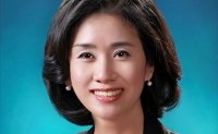 Professor Kang In appointed new president of Seoul Cyber University