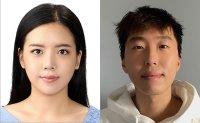 What's holding Korea back in AI development?