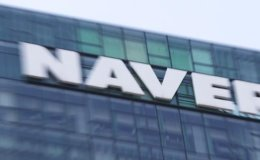 Naver's Q2 net jumps nearly 6 times on surge in pandemic-driven fintech, commerce business