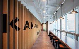 KakaoBank threatening KB's leading status in market cap