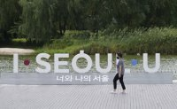 Number of medical tourists to Korea drops 76.5% in 2020 amid pandemic
