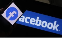 Facebook plans to change name: report