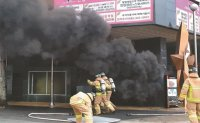 One employee dead, others injured in hotel fire