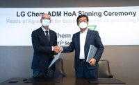 LG Chem, US firm join hands to produce bio-plastics