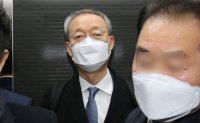 Ex-minister indicted over alleged abuse of power in reactor shutdown decision