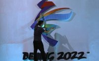 No overseas fans allowed at 2022 Beijing Olympics