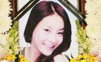 Another legal battle surrounding late actress Jang Ja-yeon