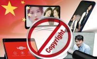Korean music industry falls victim to Chinese labels' copyright infringements