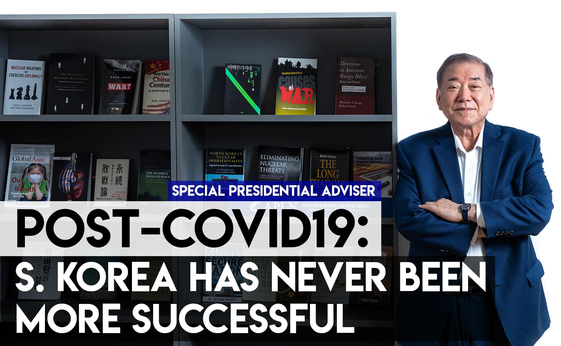 Rise of Korean soft power after COVID-19: presidential adviser