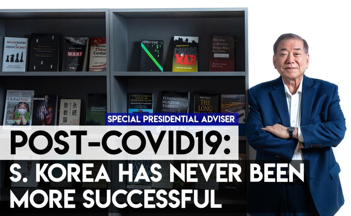 Rise of Korean soft power after COVID-19: presidential adviser [VIDEO]