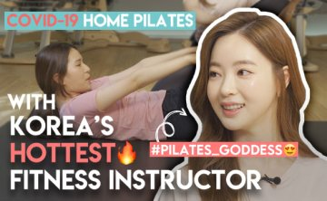 How Koreans stay fit during COVID-19: Easy home workout with celeb instructor Yang Jung-won [VIDEO]