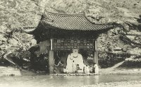 Treasures along the Han River: The White Buddha