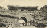 Walking in the footsteps of the past: Bukhansan in 1884 - part one