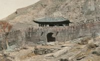 Walking in the footsteps of the past: Bukhansan in 1884 - part two
