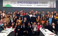 More expats have their voices heard in Korea