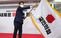 Lee Jun-seok's victory ushers Korean politics into new era