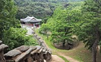 Walking in the footsteps of the past: Jeondeung Temple in 1893