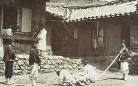 Police brutality in 19th-century Joseon (II)