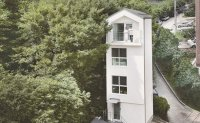Tall, tiny house: Couple's solution to owning home in Seoul