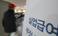 South Korea lost 195,000 jobs in March, worst decline since 2009
