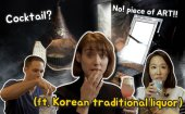 Korean traditional liquor cocktails that will amaze you