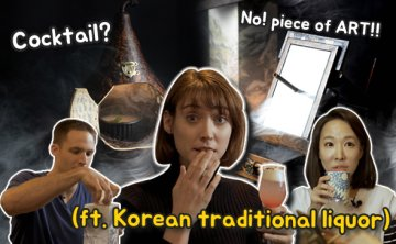Korean traditional liquor cocktails that will amaze you [VIDEO]
