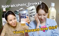 Tasting Koreans' favorite non-alcoholic beverages