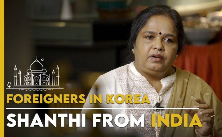 Passion for Indian food: How I run most popular Indian restaurant in Korea [VIDEO]