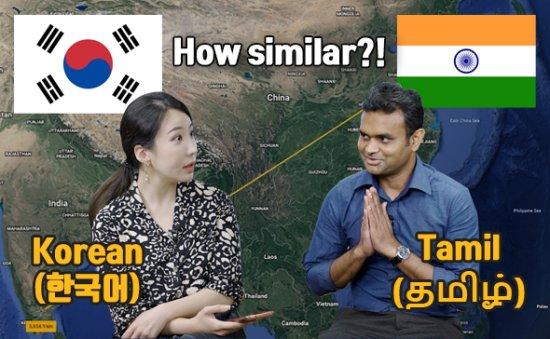 Are we related? Intriguing Korea vs Tamil Nadu similarities