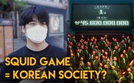 Do Koreans think 'Squid Game' resembles Korean society?