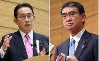 Race for Japan's new prime minister kicks off