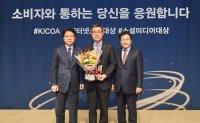 Daewoo E&C wins top communication award