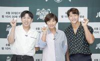 Legendary golfer Park Se-ri becomes talk show host with 'SeriMoney Club'