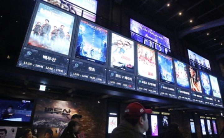 S. Korean cinemas draw record 220 mln spectators in 2019