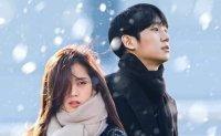JTBC drama facing pre-release backlash