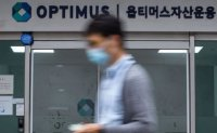 'Optimus CEO invested in stocks using embezzled money'