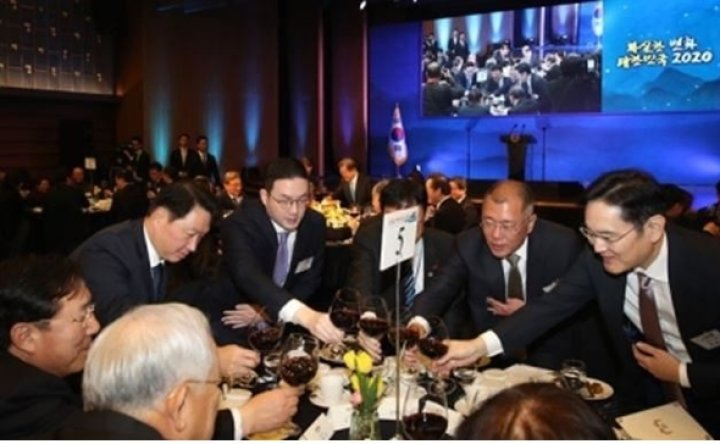 Top conglomerate chiefs hold 1st get-together after Chey's KCCI chairmanship