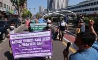 [EXCLUSIVE] Employment permit system for migrant workers criticized as 'modern-day slavery'