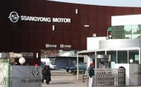SsangYong workers go on unpaid leave in self-rescue effort