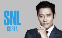Lee Byung-hun to be first host of 'SNL Korea' reboot