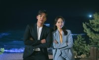 'She Would Never Know' ends with disappointing viewership ratings