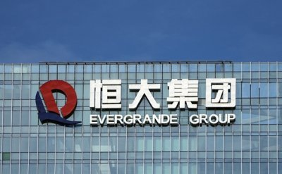 China's Evergrande supplies funds for interest payment to avert default