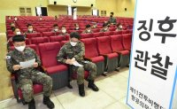 Vaccine jitters increase among younger Koreans