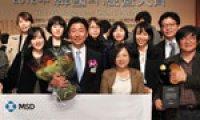 MSD leads Korea in CSR efforts