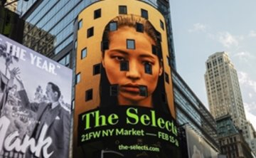 KOCCA's digital showroom 'The Selects' ends F/W 2021 collection on high note