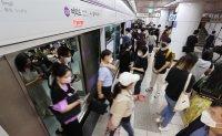 Seoul subway workers' strike imminent